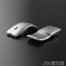 滑鼠可摺疊無線藍芽滑鼠適用macbook...