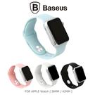 【現貨】BASEUS 倍思 Apple Watch 42mm 出彩錶帶 / 粉色