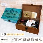 大款實木製英文字復古鎖頭含鑰匙收納鎖盒珠寶首飾盒 櫥窗展示擺飾zakka鄉村風木盒-米鹿家居