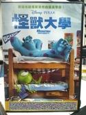 挖寶二手片-F41-006-正版DVD-動畫【怪獸大學】-迪士尼 國英語發音(直購價)