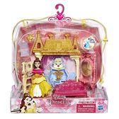 《 Disney 迪士尼 》迪士尼迷你公主小型扮家家酒遊戲組 - 貝兒╭★ JOYBUS玩具百貨