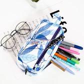 大容量筆袋韓國簡約女生小清新可愛文具盒女創意可愛初中生文具袋 數碼人生