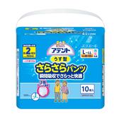 日本大王Attento超透氣舒適復健褲L~LL (10片/包)x6包(箱購)