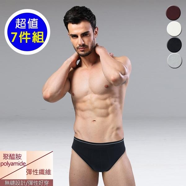 【法國名牌】男內褲~型男無縫運動三角褲(超值7件組)
