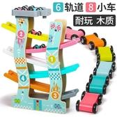 兒童玩具車滑翔軌道小汽車回力慣性1女孩2寶寶3歲4多功能男孩益智