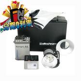 【24期0利率】elinchrom [EL10282.1] Ranger RX Speed AS外拍電筒套組 (S燈頭) 華曜公司貨