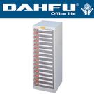 DAHFU 大富  SY-B4-215   桌上型效率櫃-W327xD402xH740(mm) / 個