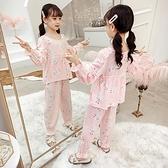 女童睡衣春秋夏季兒童薄款綿綢棉綢印花小孩中大童寶寶家居服套裝 米娜小鋪