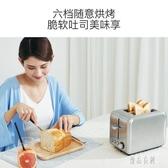 220V 烤面包機 家用多功能早餐機 面包片多士爐土司機全自動吐司機 zh4273【優品良鋪】