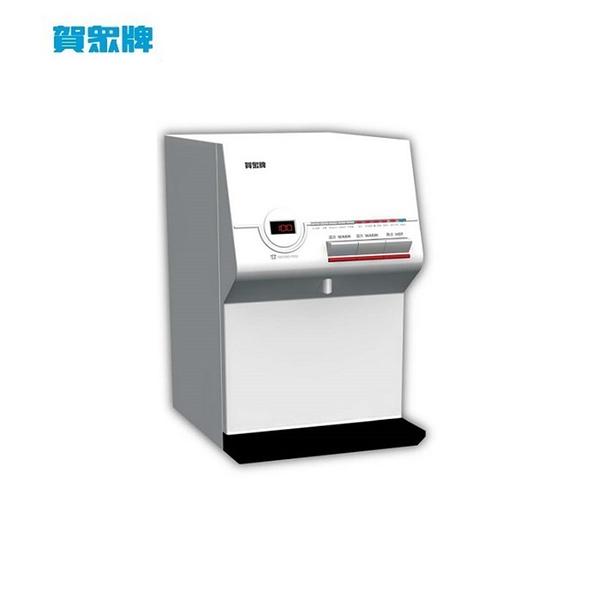(贈好禮)賀眾牌UR-672BW-1桌上型溫熱純水飲水機