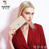 手拿包 錢包新款牛皮錢包女長款薄小清新日韓簡約時尚個性錢夾 時尚新品