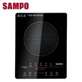 【SAMPO 聲寶】微電腦觸控黑晶電陶爐 KM-ZA13P