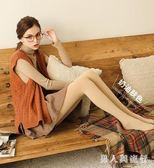 光腿神器女秋冬季連褲襪加絨襪褲膚色褲襪子絲襪肉色打底褲打底襪 DR2511【男人與流行】