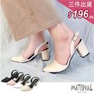 跟鞋 優雅後扣帶尖頭跟鞋 MA女鞋 T5102