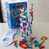 兒童玩具4益智拼圖5女孩7女童3-6周歲8男孩子9男童12生日禮物10歲【限時85折】