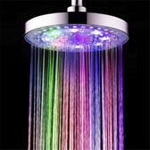 七彩蓮蓬頭 LED七彩噴頭髮光大花灑浴室頂噴8寸溫控三色圓形方形淋浴淋雨噴頭 城市科技