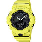 CASIO 卡西歐 G-SHOCK 藍芽計步手錶-萊姆綠 GBA-800-9A / GBA-800-9ADR