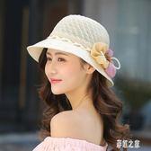帽子女夏天草帽花朵遮陽帽夏季可折疊太陽帽防曬沙灘帽遮臉韓版潮PH1035【彩虹之家】
