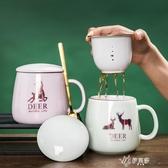 陶瓷泡茶杯子過濾帶蓋茶水分離辦公室家用杯子創意個性潮流男女 伊芙莎