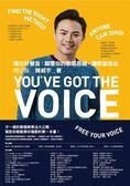 唱出好聲音:顛覆你的歌唱思維,讓歌聲自由(增訂版)