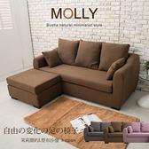 ♥多瓦娜 小茉莉簡約收納L型布沙發/三色 729 沙發 L型沙發
