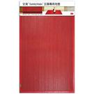 3M 安美止滑墊-紅色(60*90cm)【愛買】