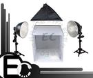 【EC數位】攝影套裝組 50cm攝影棚 70cm雙燈架 27cm雙燈罩 50 X 50 cm柔光箱 商品攝影補光棚 PHT03