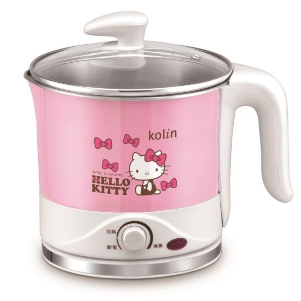 ^聖家^歌林HELLO KITTY不鏽鋼美食鍋 KPK-MNR006【全館刷卡分期+免運費】