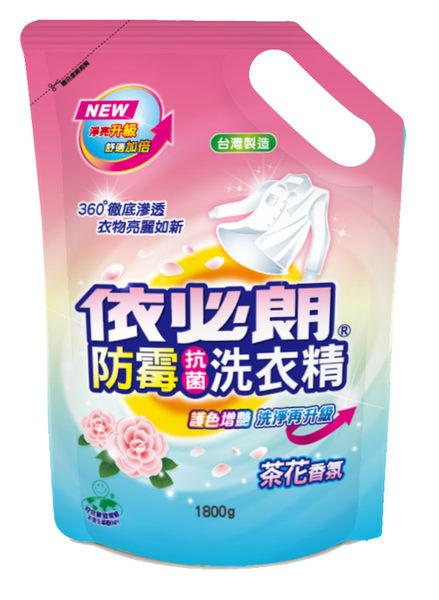 依必朗抗菌洗衣精系列(補充包)-1800ml-茶花香氣