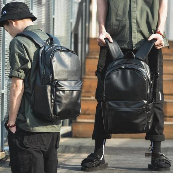後背包男大容量書包休閒電腦包【愛物及屋】
