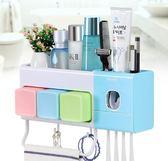 牙刷消毒器 吸壁式牙刷置物架衛生間刷牙杯架免打孔漱口杯套裝壁掛LX 全館免運