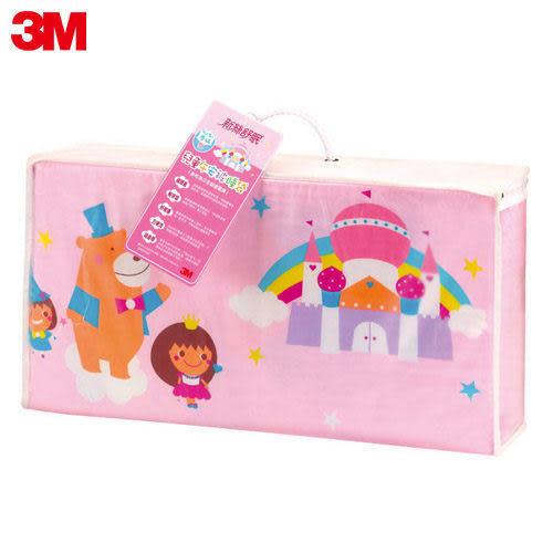 【3M】新絲舒眠-兒童午安被(睡袋)-公主城堡