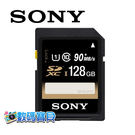 【免運費】 Sony SF-G1UY3 128GB SDXC UHS-I Class10 記憶卡 (90MB/s,索尼公司貨五年保固) 128g 非SDHC