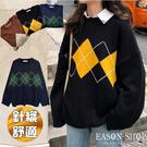 EASON SHOP(GQ2615)韓版純色慵懶風撞色格紋格子落肩寬鬆圓領長袖針織衫毛衣女上衣服休閒內搭衫酒紅