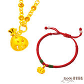 J'code真愛密碼 平安鎖黃金中國繩手鍊+聚福袋黃金項鍊