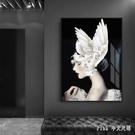 天使掛畫 輕奢客廳裝飾畫后現代簡約臥室抽象畫藝術人物走廊玄關墻壁畫 FF5570【Pink 中大尺碼】