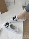 夏季新款韓版包頭網面半拖鞋女時尚外穿網紅平底無后跟小白鞋 小時光生活館