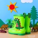 恐龍兒童雨鞋男童女童小童中大童幼兒園小孩寶寶防滑雨靴膠鞋水鞋  [京東衣秀]