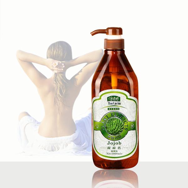 大瓶荷荷巴複方基礎精油1000ML全身體按摩刮痧推背美容院裝