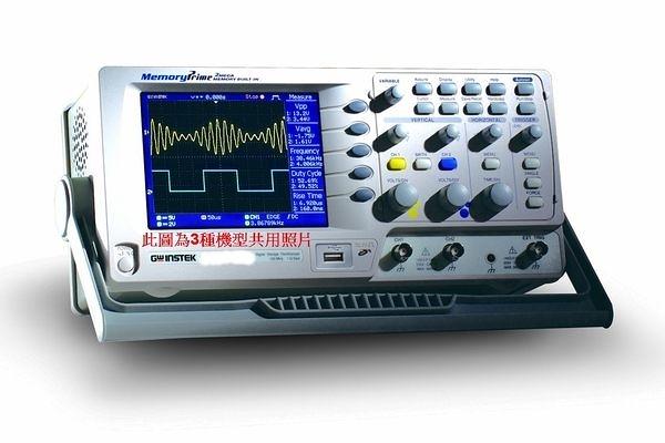 泰菱電子◆ GDS-1102A-U 固緯100MHz數位儲存示波器(1GSa/s) TECPEL