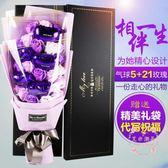 創意特別實用禮品玫瑰香皂花束禮盒韓國