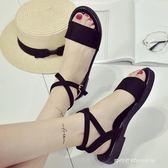 夏季新款韓版平底學生女鞋羅馬一字扣交叉綁帶百搭低跟女涼鞋  時尚潮流
