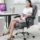 電競椅 可躺靠背電腦椅家用辦公椅布藝老板椅午休按摩轉椅游戲書房座椅【雙十二快速出貨八折】