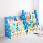 兒童桌上小書柜落地收納置物架 學生桌面簡易多層組合書架WY