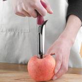 ◄ 生活家精品 ►【L154】不鏽鋼省力去核器 帶手柄 蘋果取芯器 403不鏽鋼 水果 去果核器 廚房 家用