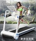 優步K3跑步機家用款超靜音室內小型迷你電動簡易折疊平板-享家生活館 YTL