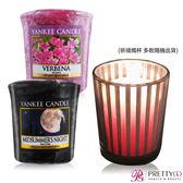 YANKEE CANDLE 香氛蠟燭-仲夏之夜+馬鞭草(49g)X2+祈禱燭杯【美麗購】