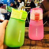 可愛吸管杯成人塑料水瓶兒童飲水杯防漏創意寶寶夏季隨手杯子【快速出貨八五折免運】