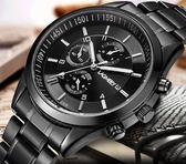 鋼帶防水手錶 男士商務休閒皮帶石英錶 學生韓國韓國時裝復古腕錶【限時八五折】