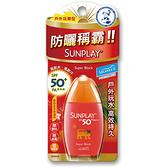 曼秀雷敦 SUN PLAY防曬乳液-戶外玩樂型35ml 【躍獅】